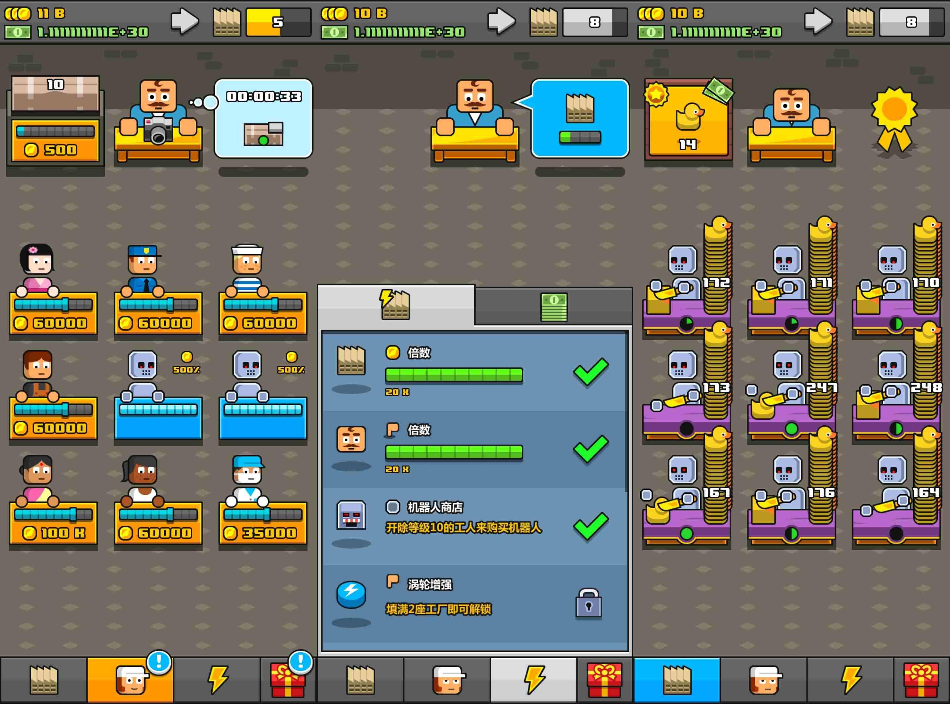 图片[1] 『安卓游戏』大老板v3.0.8 旧人软件阁 软件阁 旧人网络资源 旧人资源网 软件阁旧人 旧人工作室