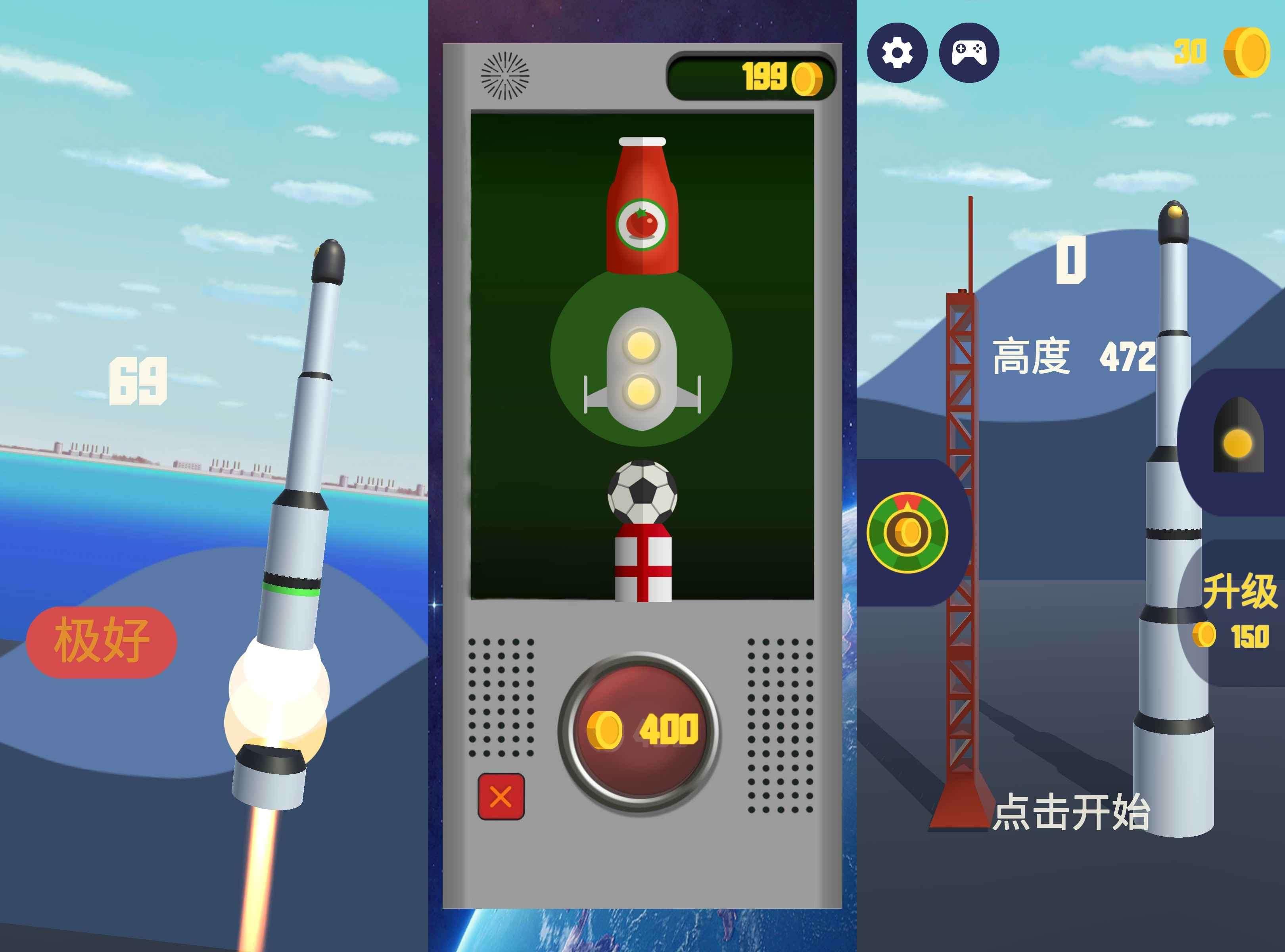 图片[1] 『安卓游戏』火箭发射器v0.0.1 旧人软件阁 软件阁 旧人网络资源 旧人资源网 软件阁旧人 旧人工作室